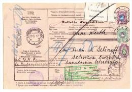 R-Paketkarte 20.3.1912 KARASUBASAR (KRIM) Nach Davos Mit Grüner Zoll Stempel Buchs - 1857-1916 Empire