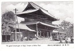 TOKYO - The Grand Temple-Gate At Shiba Park - Tramway - Tokyo