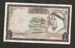 [NC] KUWAIT CURRENCY BOARD - 1/4 DINAR (1960) - - Kuwait
