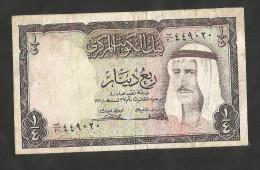 [NC] KUWAIT CURRENCY BOARD - 1/4 DINAR (1968) - - Kuwait