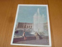 Erevan. Lenin Square. Armenia - Armenia