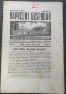 NAPREDNI GOSPODAR - STRUCNO GLASILO ZA MALOGA GOSPODARA, OSIJEK 1929 - Other