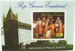 Equatorial Guinea - Silver Anniversary Of Elysabet II / Aniversario De Plata  De Isabel II - 1977 - Equatoriaal Guinea