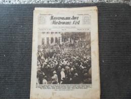 ILUSTROVANI LIST 1924 - SKOPJE - SLET DELEGATA NARODNE ODBRANE - Other