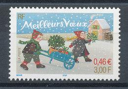 3438** Meilleurs Voeux - Unused Stamps