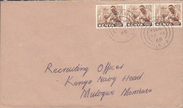 Kenya Deluxe THIKA 1965 Cover Brief To Officer Kenya Navy Head MOMBASSA 3-Stripe Wood Carving Stamps - Kenia (1963-...)