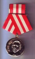 "*O69 CUBA MEDAL \""JOSE TEY\"" RARE - Tokens & Medals"