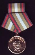 *O88 CUBA MEDAL OF EMILIO BARCENAS - Tokens & Medals
