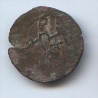 Monnaie De Bronze Des Sultans De Kilwa - Islamic