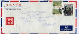 Taiwan (Formose)--environ 1980--lettre De Taipei  Pour Paris (France)----personnalisée  Ambassador Hotel - 1945-... République De Chine