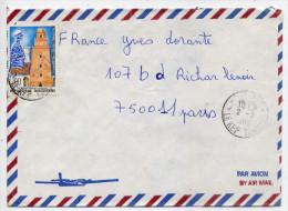 """Tunisie --1980--lettre De LE KEF (Tunisie) Pour Paris (France)---timbre """"Grande Mosquée De Kairouan"""" - Tunisie (1956-...)"""