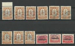HONDURAS 1931 OPT ERRORs VARIETIES Abarten - Honduras