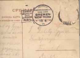 YUGOSLAVIA - GERMANY - USA  - SEE POST - BREMEN  NEW XORK Cancel  - 15. 6. 1914. - Barche