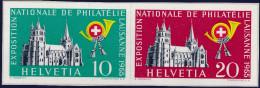 Schweiz Block 1955 Ausschnitt Naba Lausanne Zu#W33,34 ** Postfrisch - Blocks & Sheetlets & Panes