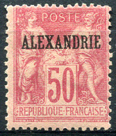 ALEXANDRIA 1899 Type I - Yv.14 (Mi.12 I, Sc.12a) MH (perfect) VF - Alexandria (1899-1931)