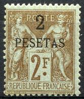 MAROC 1900  - Yv.8 (Mi.10, Sc.8) MNH or MLH (sans charniere) perfect (VF)