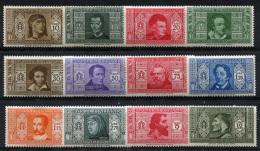 ITALY 1932 - Yv.283-294 (Mi.373-384, Sc.268-279) MNH (postfrisch) VF - 1900-44 Victor Emmanuel III.