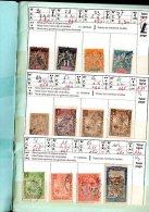 Carnet D'échange -MADAGASCAR  - Cote 218,05  €  - 9 Scans - Timbres