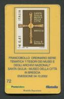 ITALIA TESSERA FILATELICA 2002 - PATRIMONIO ARTISTICO MUSEO S. GIULIA BRESCIA  - 398 - 6. 1946-.. Republik
