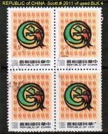 REPUBLIC Of CHINA   Scott  # 2611 VF USED BLK. 4 - 1945-... Republic Of China