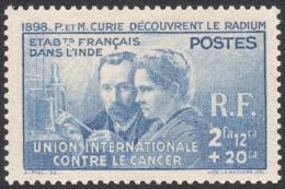 French India, 2 Fa. 12 Ca. + 20 Ca. 1938, Sc # B6, MH. - Indië (1892-1954)