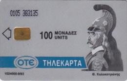 Telefonkarte Griechenland  Chip OTE   Nr.31  1993  0105  Aufl. 1.024.000 St. Geb. Kartennummer  383135 - Greece