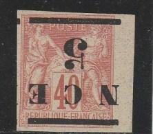 NOUVELLE CALEDONIE  - YVERT N°6a * - SURCHARGE RENVERSEE - Unused Stamps