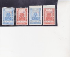 AFGHANISTAN - TIMBRE SURCHARGES  N° 518-519 NON DENTELE  NEUF XX   COTE :19,25 € - Afghanistan
