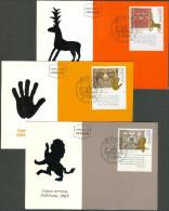 Israel MC - 1989, Michel/Philex No. : 1137-1139, - MNH - *** - Maximum Card - Cartes-maximum