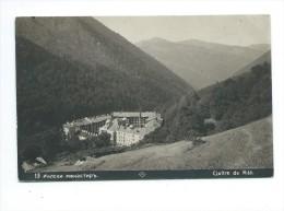 Cloître De Rila - Bulgarie