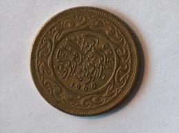 TUNISIE 50 Millim 1960 1380 - Tunisie