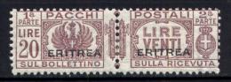 Eritrea 1927 Pacchi Postali Sass.PP32 */MH VF/F - Erythrée