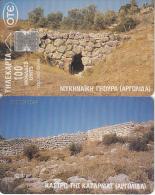 GREECE(chip) - Mycenaean Bridge, Castle Of Kazarmas, CN : 3102, Tirage 60110, 02/96, Used - Greece