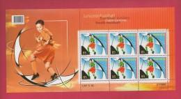 SWITZERLAND, 2006, MNH Sheetlet, Football Juniors , F2453 - Blocks & Sheetlets & Panes