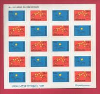 NEDERLAND, 1995, MNH Sheetlet, December Issue, 1662-1663, F2456 - Blocks & Sheetlets