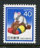 Japan Scott #1557 Mint Never Hinged - 1926-89 Emperor Hirohito (Showa Era)