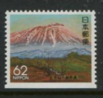 Japan Scott #Z102 Mint Never Hinged - 1989-... Emperor Akihito (Heisei Era)