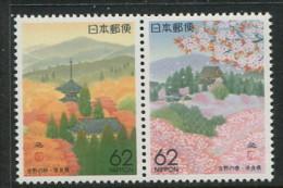 Japan Scott #Z116a Mint Never Hinged - 1989-... Emperor Akihito (Heisei Era)