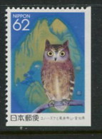 Japan Scott #Z129 Mint Never Hinged - 1989-... Emperor Akihito (Heisei Era)