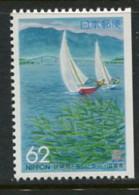 Japan Scott #Z138 Mint Never Hinged - 1989-... Emperor Akihito (Heisei Era)