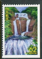 Japan Scott #Z131 Mint Never Hinged - 1989-... Emperor Akihito (Heisei Era)