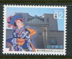 Japan Scott #1824 Mint Never Hinged - 1926-89 Emperor Hirohito (Showa Era)