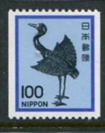 Japan Scott #1439 Mint Never Hinged - 1926-89 Emperor Hirohito (Showa Era)