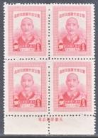 CHINA  722 X 4  * - Chine
