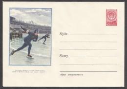 1954  Russia Post Stationery Cover   SPORT  -  MINT   /  Envelope Glued To Cardboard. - Brieven En Documenten