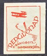 HUNGARY  AEROPHILATELIC      *  BUDAPEST-SZOMBATHELY  VIGETTE  FIRST  FLIGHT - Airmail