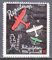 HUNGARY  AEROPHILATELIC  VIGNETTE   *    1936 - Airmail