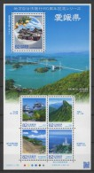 Japan (2014) - MS -  /  Ehime - Heritage - Faro - Phare - Lighthouse - Fruit - Bridges - Mountains - Agriculture - Phares