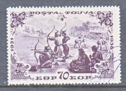 Tana Touva 87   (o)  SPORTS  ARCHERY - Tuva