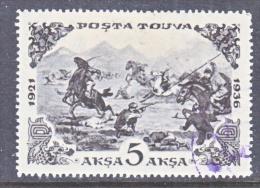 Tana Touva 92  (o)  BATTLE SCENE - Tuva
